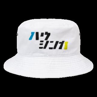 ハウシン課のLOGO T Bucket Hat