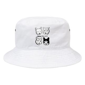フレーメン猫 Bucket Hat