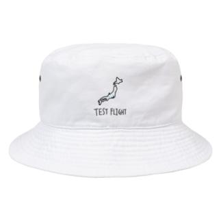 テストフライトマップ Bucket Hat
