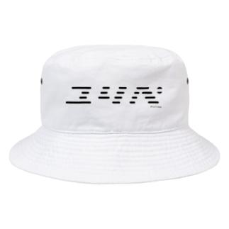 """ユリペ""""Yullippe""""2(B) Bucket Hat"""