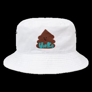 真緒のうんこ Bucket Hat