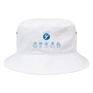 デッサンプラス Bucket Hat