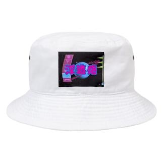 【Vokes】浮遊感 Bucket Hat