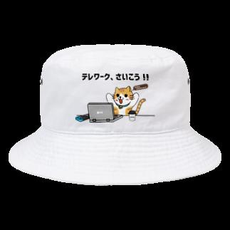 Shige-Yaのテレワークさいこう! Bucket Hat