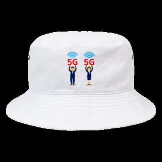 TK-marketの5G Tシャツ Bucket Hat