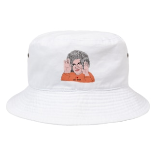 アイ・ラブ・サイババ Bucket Hat