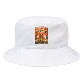 Nursery Rhymesのロシア革命プロパガンダ Bucket Hat