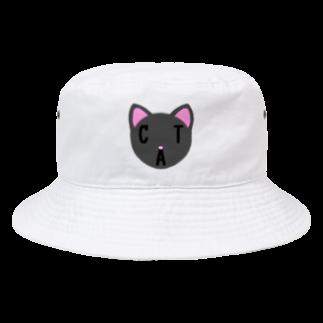 しおい&しおん  毎月下旬 定価セールのなぞのCAT Bucket Hat