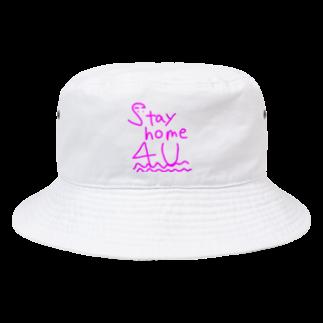 皇月SATSUKIのStay home Bucket Hat