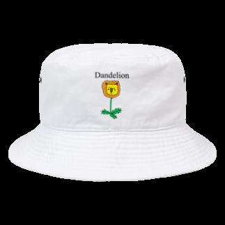 ぼくがいなくてもパーティーはつづくのダンデライオン Bucket Hat