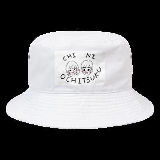 ぐいすちゃんの地に落ち着く Bucket Hat