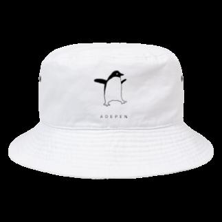 かふぇしょくにんのアデペンくん Bucket Hat
