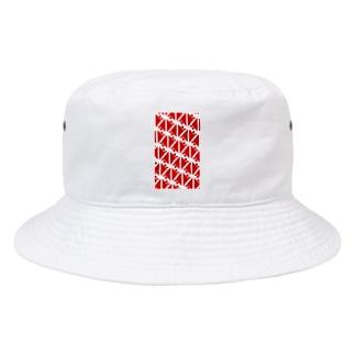 サーヴィエ行進曲 紅 Bucket Hat