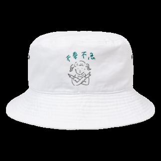 いなかのくるま 木佐のふよふきゅバケットハット Bucket Hat
