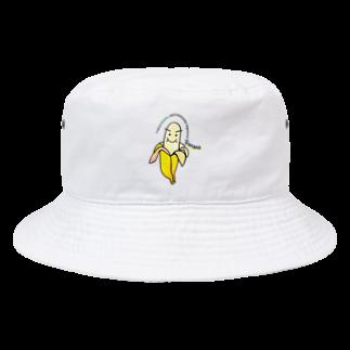 POPUP_KOBE_MARIKOの栄養満点!Banana! Bucket Hat
