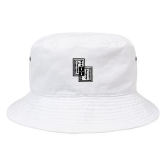 common destiny, anytime. Bucket Hat