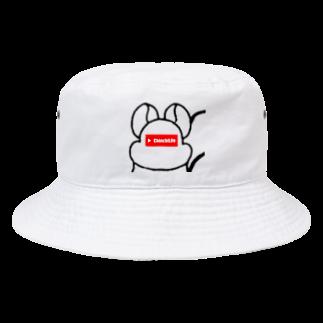 「なにもしらない」のちんちら3兄弟 : チンチライフ Bucket Hat