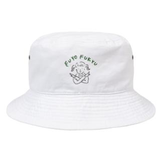 ふよふきゅ英語バケット Bucket Hat