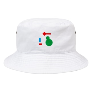 SHIO Bucket Hat