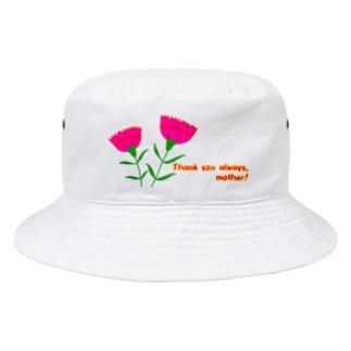 お母さんいつもありがとう! Bucket Hat