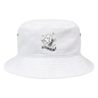 HISHAMASTAR!! (東北弁:ひしゃますた) Bucket Hat