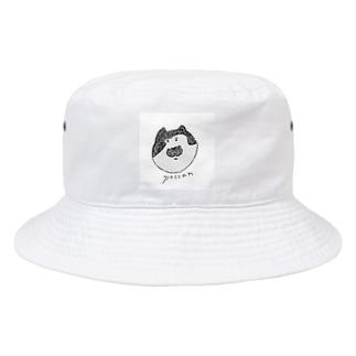 poccan Bucket Hat