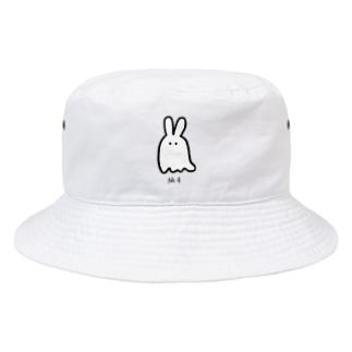 うさぎおばけ(白) Bucket Hat