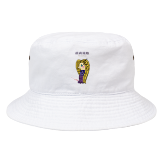 ミナミハチゴーの3738go あまびえ様 Bucket Hat