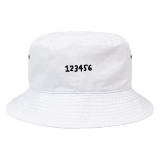 一二三四五六 Bucket Hat