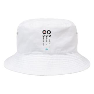 インベーダー? Bucket Hat