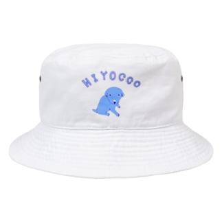 ひよっこ Bucket Hat