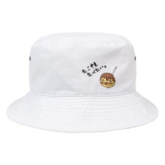 たこやきたべたい病 Bucket Hat
