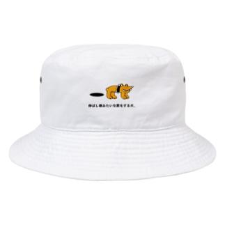 飼い主の責務 Bucket Hat