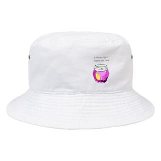 春ビールとプロコフィエフ7番 Bucket Hat