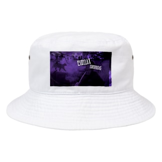 chill time smoking Bucket Hat