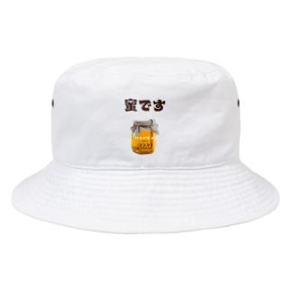 蜜です Bucket Hat