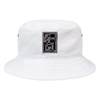 gray no meiro Bucket Hat