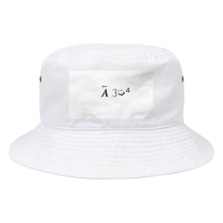 stay home Bucket Hat