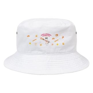 vagのBoulangerieMinette:パン屋のシェフ Bucket Hat
