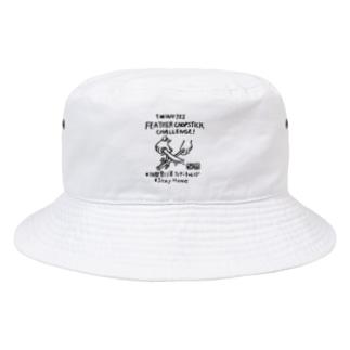 #1分間割り箸フェザーチャレンジ (黒文字) Bucket Hat