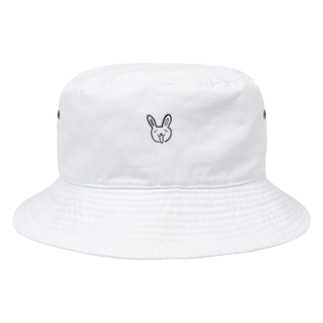 AHO-USA Bucket Hat