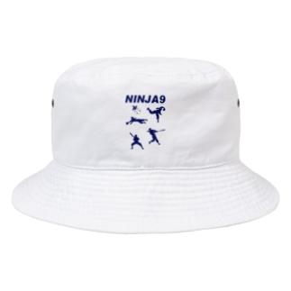キッズモード某のNINJA9 Bucket Hat