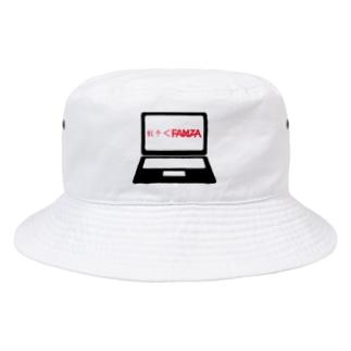 わいの店の餃子よりFA〇ZA Bucket Hat