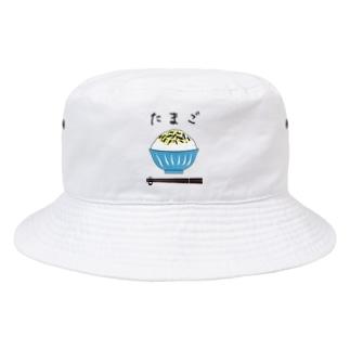 たまごのふりかけ Bucket Hat