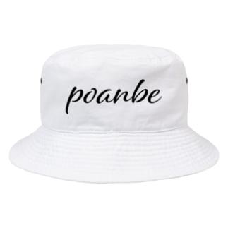 poanbe Bucket Hat