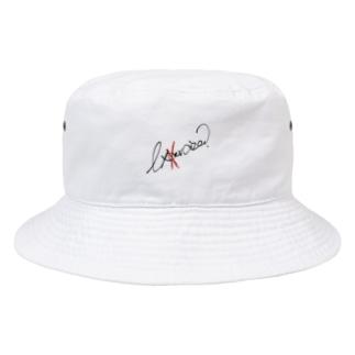 exerciseのスペルって間違いがちじゃない? Bucket Hat