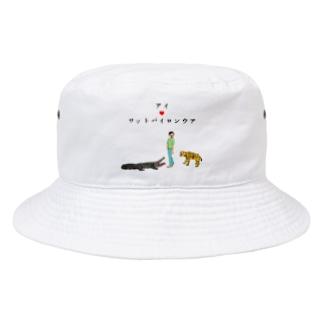 アイ・ラヴ・ワットパイロンウア~オーマイガッ編~ Bucket Hat