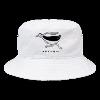 Aliviostaのヤンバルクイナ 沖縄 鳥イラスト Bucket Hat