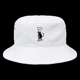トムラ ヒロのLazy cat Black Bucket Hat