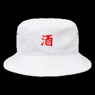 Sue Sugawa(Syd)の酒 Bucket Hat